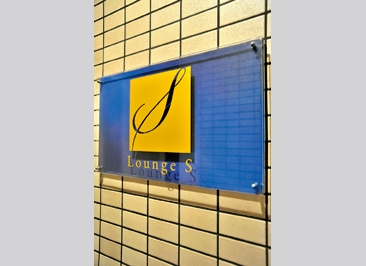 Lounge S(エス)
